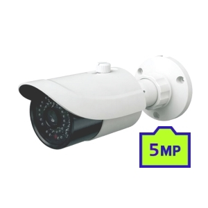 4-IN-1 Outdoor Varifocal 5MP ICR Bullet Camera - 30 meters