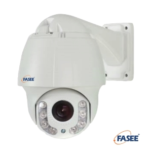 "FASEE 4.5"" IP High Speed 2MP Mini PTZ Camera - 50 meters"